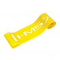 Fitness guma GU04 HMS žlutá